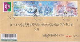 China 2020-17 The New Era Of Pu Dong Stamps Entired FDC (Hologram) - 1949 - ... Repubblica Popolare