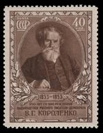 Russia / Sowjetunion 1953 - Mi-Nr. 1675 ** - MNH - Korolenko - 1923-1991 URSS