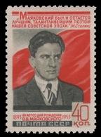 Russia / Sowjetunion 1953 - Mi-Nr. 1667 ** - MNH - Majakowskij - 1923-1991 URSS