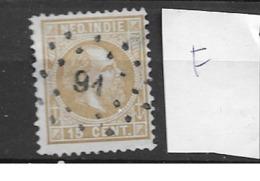 1870 USED Nederlands Indië NVPH 11F - Niederländisch-Indien