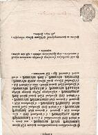 1797. Revenue Paper. 10k. - Steuermarken