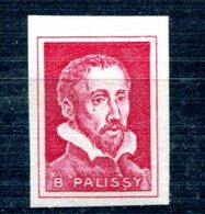 Palissy Carmin Neuf Xxx Non Dentelé Yvert Pa 51 - Cote 25 - T 1010 - Cours D'Instruction