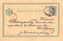 SERBIEN - 2 POSTKARTEN 1891/92 /ak629 - Serbien