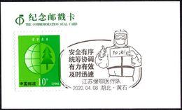 CHINA HuangShi COVID-19 PMK - Maladies