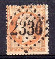 FRANCE ( OBLITERATION LOSANGE ) GC  2336 Metz Moselle   COTE  1.00  EUROS , A  SAISIR . R 7 - Marcophilie (Timbres Détachés)