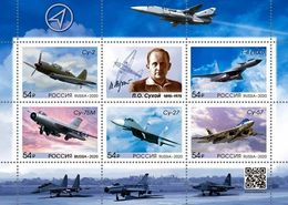 Russia 2020 Sheetlet MNH 125 Years Since The Birth Of P. O. Sukhoi (1895-1975), Aircraft Designer Plane Aviation Avion - Aerei
