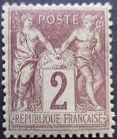 FRANCE N°85 Neuf Sans Gomme - 1876-1898 Sage (Type II)