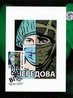 UKRAINE 2020 MCard - Virus War NEW! - Ukraine
