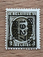 148B Bruxelles 1927 Brussel - Typos 1922-31 (Houyoux)