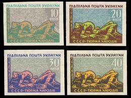 "Ukraine Exile 1958 - PPU ( Underground Post) – Imp – ""Prison Of Nations"" - Ukraine"