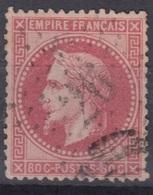 FRANCE : EMPIRE LAURE 80c ROSE N° 32 OBLITERATION ETOILE DE PARIS N° 26 - 1863-1870 Napoleon III With Laurels
