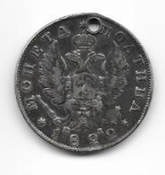 Rouble En Argent De 1822 - Russland