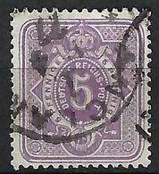 ALLEMAGNE 1875: Le Y&T 31, Oblitéré Anclar Du 1.4.77 - Used Stamps