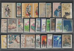 JAPON /JAPAN  2 Lots  Between  1978  And 1979 **MNH  Réf  527 T - Collections, Lots & Series