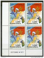 Maroc,1977,coin Daté,2ème Anniversaire Marche VerteTP N°800 ,NEUF**,MNH;Morocco,Marruecos - Marokko (1956-...)