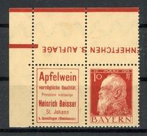 Altdeutschland Bayern Zusammendruck MiNr. W 3.5 Mit Falz (Q900 - Bayern
