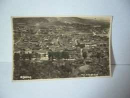 OKRIDA Ohrid Охрид MACÉDOINE DU NORD CPSM FORMAT CPA 1955 - Macédoine