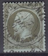 FRANCE : EMPIRE 1c N° 19 TB OBLITERATION PARIS GARE D'ORLEANS DU 7 DEC 65 - 1862 Napoléon III