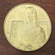 75 PARIS LA JOCONDE MUSÉE DU LOUVRE MÉDAILLE TOURISTIQUE MONNAIE DE PARIS 2020 JETON MEDALS COINS TOKENS - Monnaie De Paris