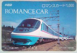 Japan Other Card ,Train - Eisenbahnen