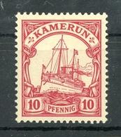 Deutsche Kolonien Kamerun MiNr. 9 Postfrisch MNH (Q935 - Colony: Cameroun