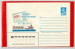 RUSSIA - Intero Postale - POLAR EXPEDITION EK9C - SLED DOG - CANI CON SLITTA - AURORA BOREALE - Polar Philately