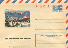 RUSSIA - Intero Postale - POLAR EXPEDITION - PINGUINO  PINGUIN - Antarctic Wildlife