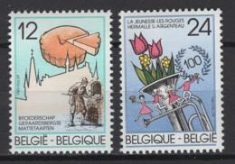 Belgique: 1985 :  COB N° 2184/85 **, MNH. - Ungebraucht