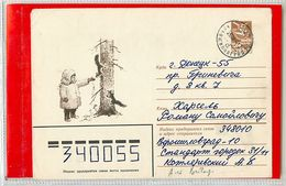 RUSSIA - Intero Postale  SCOIATTOLO - Knaagdieren