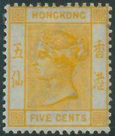 88552 - HONG KONG -  STAMP - Stanley Gibbons   # 58 - MINT HINGED MH - Hong Kong (...-1997)