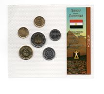 EGYPTE COINSET 6 PCS. DIFFERENT TYPES - YEARS ! - Egypte