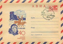RUSSIA - Intero Postale -SLITTA - ELICOTTERO - Polar Philately