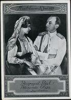 AK/CP Propaganda Prinzregent Paul  Prinzessin Olga Von Jugoslawien Nazi   Gel/circ. 1936  Erhaltung/Cond. 2-/3 Nr. 01093 - Guerra 1939-45