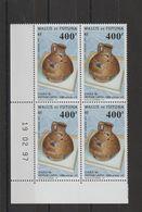 Wallis 1997 Coin Daté CNRS Poterie PA 197 ** MNH - Nuovi