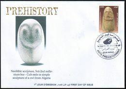 ALGERIA - 2014 FDC Heads Of Owls Owl Prehistory Neolitic Archeology Eulen  Búhos Tassili Paleontology - Vor- Und Frühgeschichte