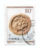 CHINA (PEOPLE'S REPUBLIC)»2000»USED - 1949 - ... République Populaire