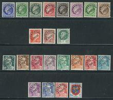 FRANCE Préos N° 84 à 105 ** Sauf 103 A - 1893-1947