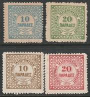 Crete 1898-99 Sc 2-5 Mi GB 2-5 Yt GB2-5 Complete Set MNG/MH Probably Forgeries - Crète