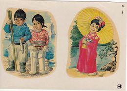 DECALCOMANIE Cadox Avec Motif:ENFANTS N° 7343 Esquimaux, Asiatique - Creative Hobbies