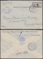 Soudan 1935 - Lettre Par Avion D' Atbara Destination Marcinelle-Belgique.......... (DD) DC-7692 - Sudan