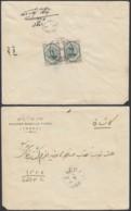 Iran 1911- Lettre   Versascha à Destination Kaschan En Provenance De Téhéran........................ (DD) DC-7700 - Iran