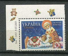 Ukraine ** N° 435G  - La St Nicolas - Autres