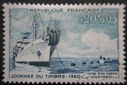 FRANCE N°1245 Oblitéré - Gebruikt