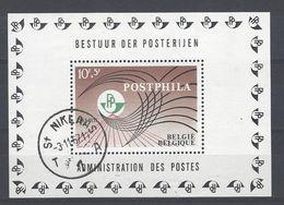 BL44 Gestempeld - Blocks & Sheetlets 1962-....