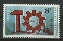 "CHINA / CHINE 1983 Value 1.3 € Y&T N° 2621 ** MNH. VG/TB. ""10ème Congrès National Des Syndicats Ouvriers"" - 1949 - ... People's Republic"