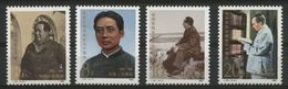 """CHINA / CHINE 1983 Value 10 € Y&T N° 2632 à 2635 ** MNH. VG/TB. """"90ème Anniversaire De La Naissance De Mao Tsé-Tong"""" - 1949 - ... People's Republic"""