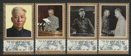 """CHINA / CHINE 1983 Value 3.2 € Y&T N° 2626 à 2629 ** MNH. VG/TB. """"85ème Anniversaire De La Naissance De Liu Shao-Chi"""" - 1949 - ... People's Republic"""