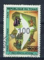 Chad, Peace, Overprint 100f., VFU Airmail Very Scarce Stamp - Tschad (1960-...)