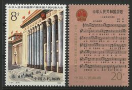 "CHINA / CHINE 1983 Value 7.5 € Y&T N° 2594 + 2595 ** MNH. VG/TB. ""6ème Congrès National Du Peuple"" - 1949 - ... People's Republic"