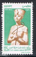 EGYPTE AERIEN N°269 N** - Luchtpost